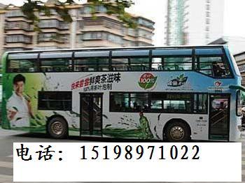 云南电台广告,昆明电台广告