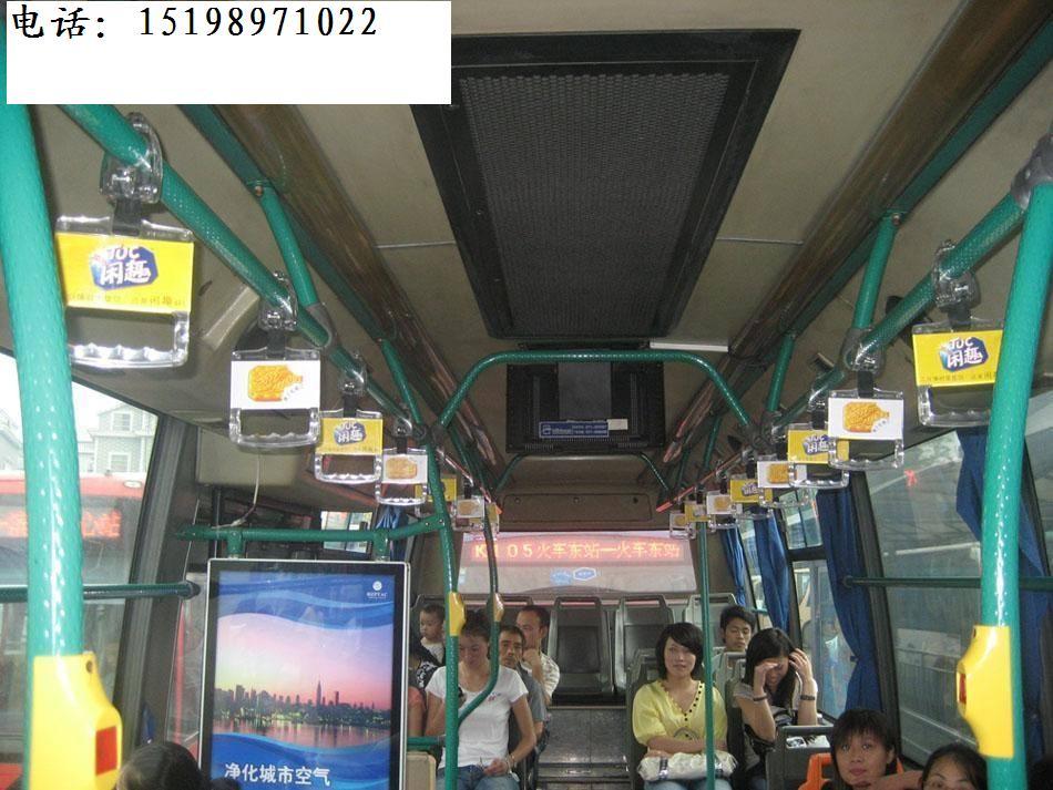 昆明公交广告-昆明公交车拉手广告