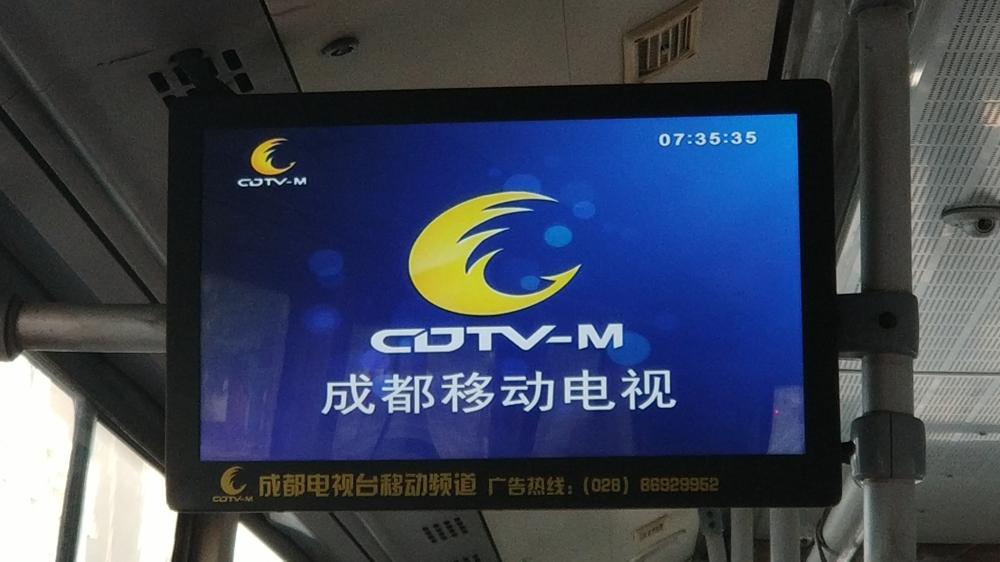 成都市公交移动车载电视广告-易播网