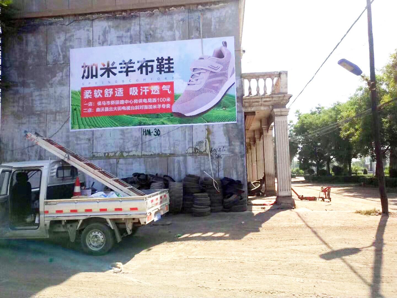 乡宁县墙体广告乡宁县农村广告乡宁县户外广告-易播网