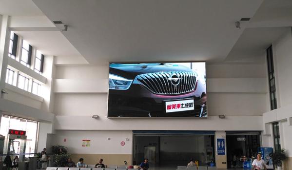 玉溪市城南客运站候车厅内LED电子大屏广告
