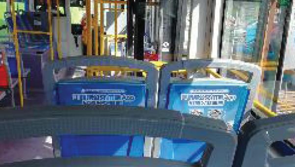六盘水市公交车车内座椅+吊环广告
