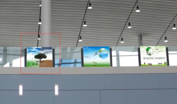 六盘水市月照机场候机厅二楼玻璃栏单透广告