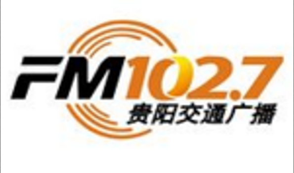 贵阳市贵阳交通电台广播广告