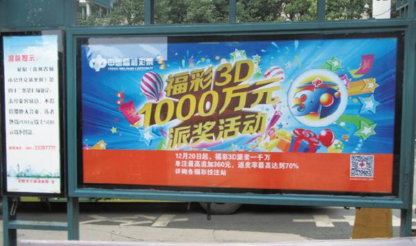 安顺市公交车站台灯箱广告