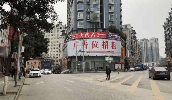 铜仁市地区医院国税局墙面三面翻大牌广告