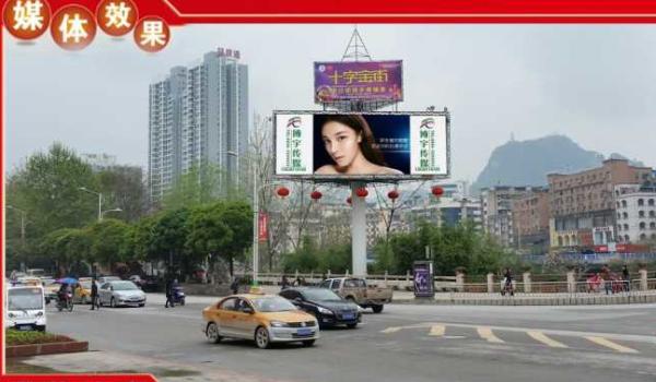 铜仁市主城区锦江广场LED广告