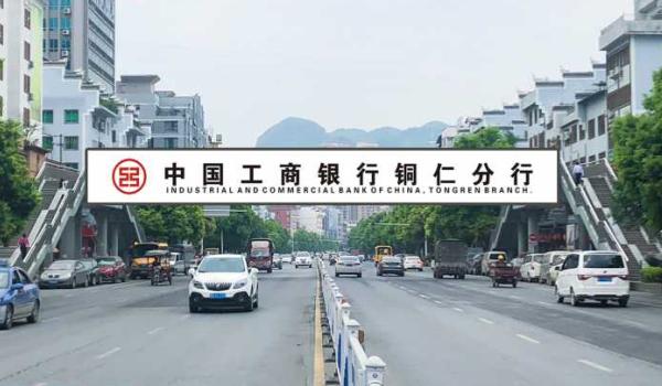 铜仁市东太大道水果市场天桥LED广告
