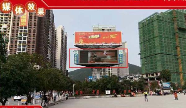 铜仁市主城区火车站广场LED广告