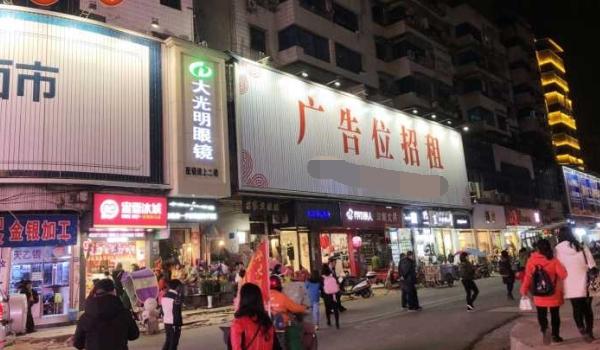 铜仁市小十字花店楼上三面翻大牌广告