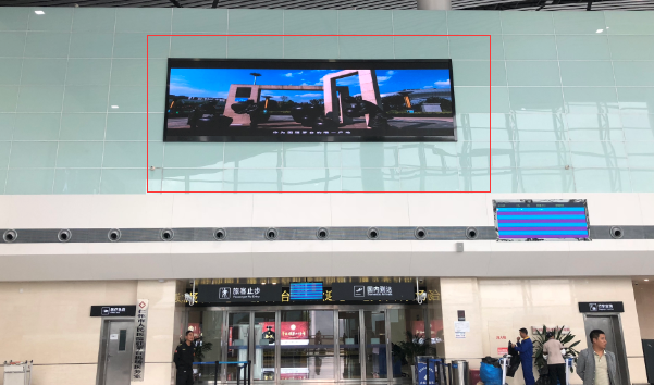遵义市遵义茅台机场到达口上方LED广告