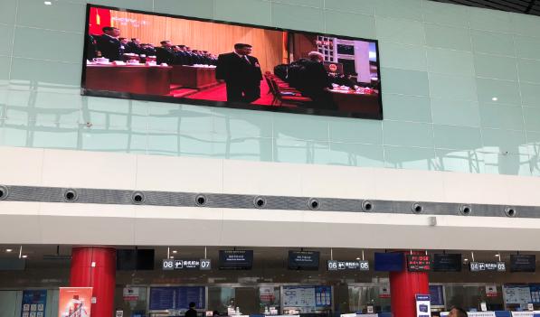 遵义市遵义茅台机场值机处上方LED广告