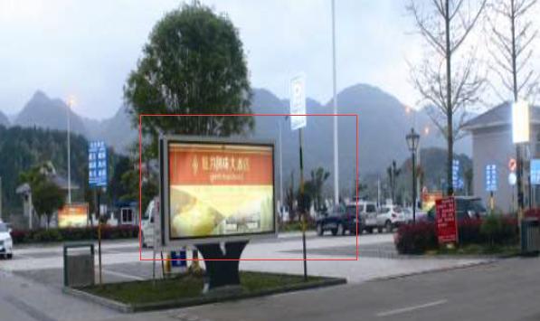 遵义市遵义新洲国际机场停车场横式灯箱广告-易播网