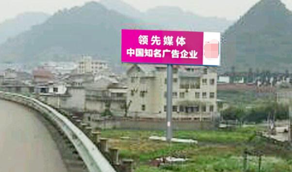 兰海高速高坪段单立柱广告-易播网