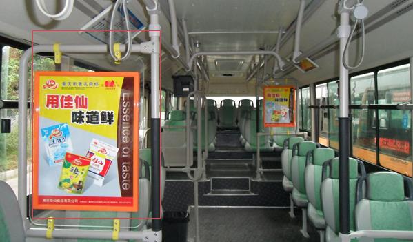 遵义市公交车车内看板广告