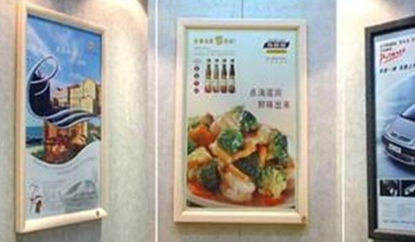 遵义市中高端社区电梯框架广告
