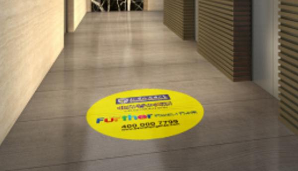 遵义市中高端社区等候电梯处投影广告-易播网