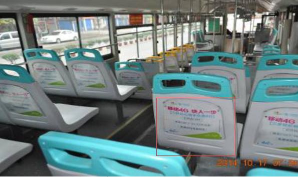 黔东南市公交车车内座椅靠背广告