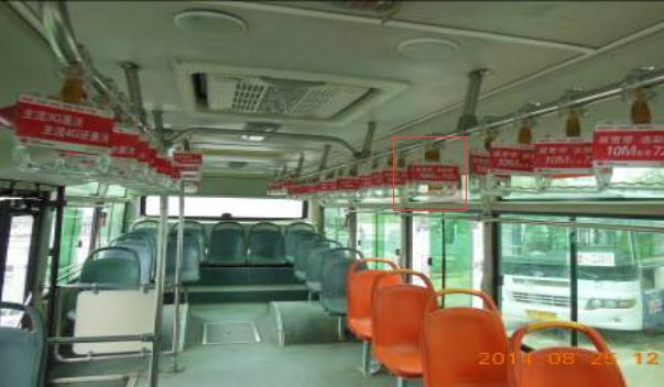 黔东南市公交车车内拉手广告