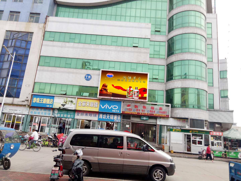 山东潍坊小商品城LED屏广告位