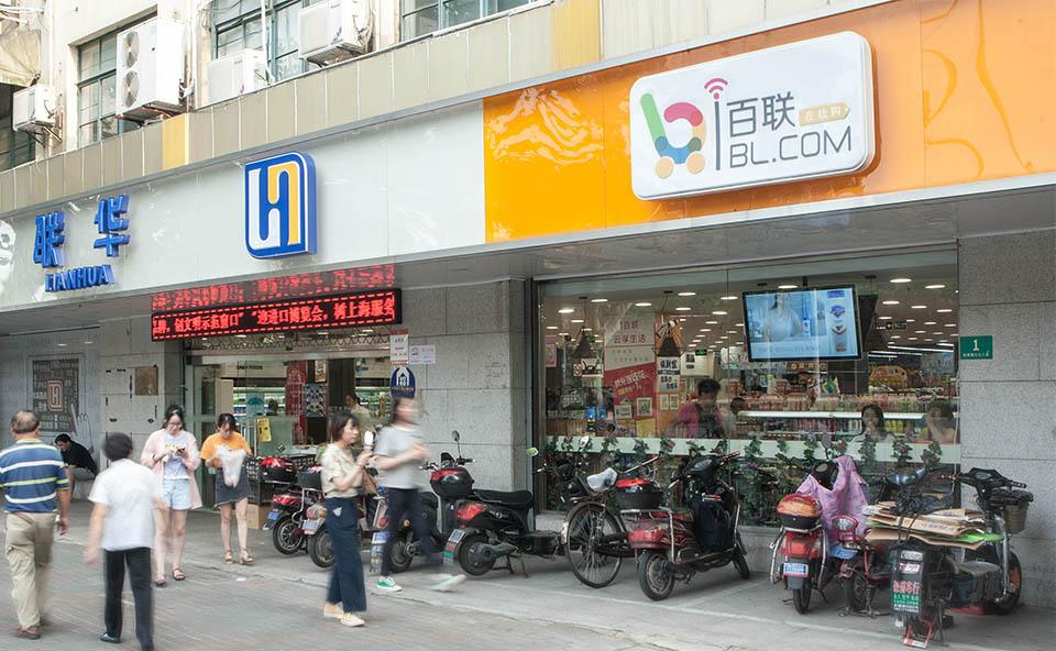上海市商超E屏-易播网