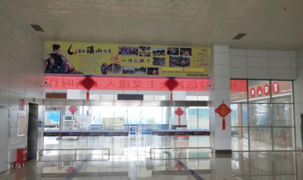 黔南州荔波机场到达口上方的看板广告