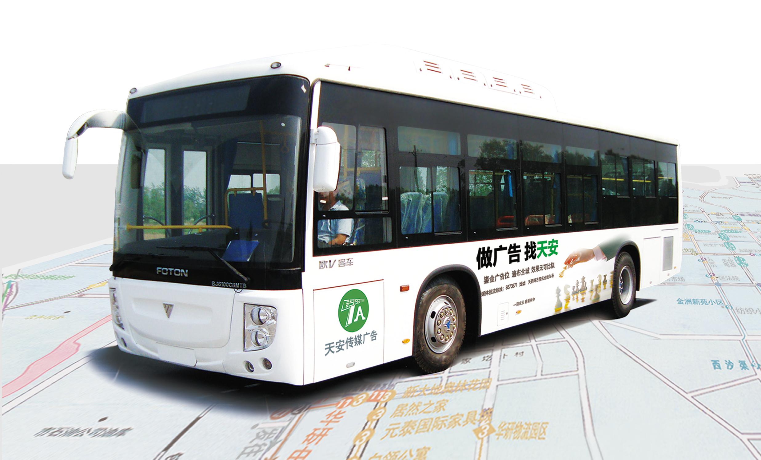 鄂尔多斯市东胜区公交车车身广告 -易播网