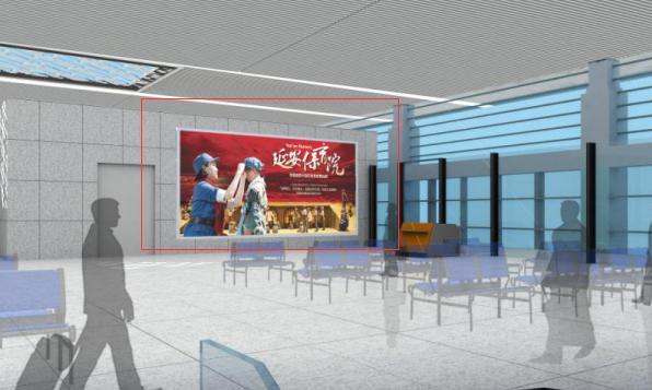 延安市延安南泥湾机场航站楼二层出发候机厅灯箱广告
