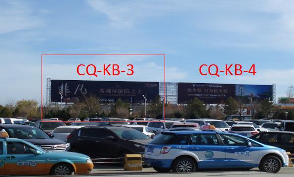 榆林市榆林榆阳机场进场路正门南侧双面大牌CQ-KB-3广告