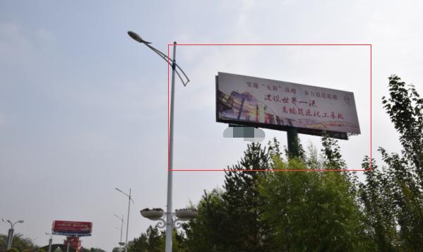 榆林市榆林机场进出口转盘处单立柱广告