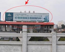 百色市中山桥地税宿舍楼顶大牌广告