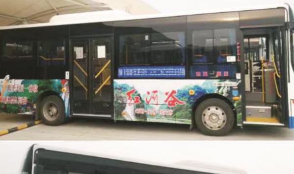 柳州市公交车车身广告