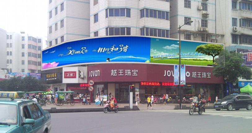 绍兴市上虞区步行街入口大型三面翻广告牌-易播网