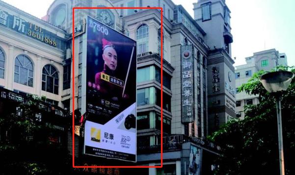 柳州市龙城路小五星步行街口墙面大牌广告