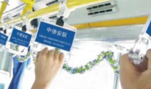 柳州市公交车车内手环广告-易播网