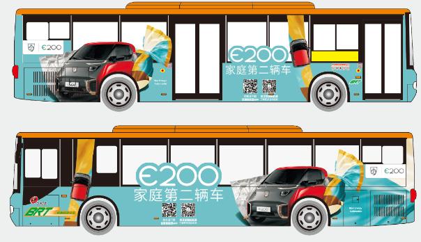 柳州市快速公交车身广告-易播网