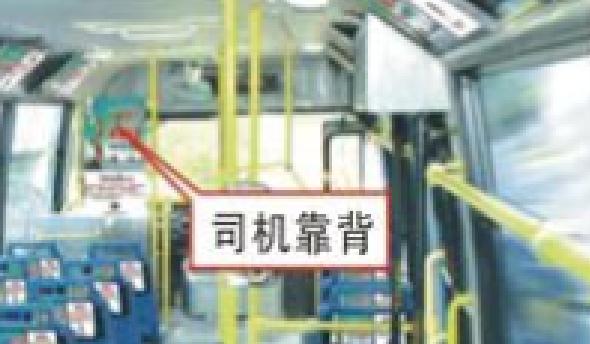 柳州市公交车车内司机靠背看板广告-易播网