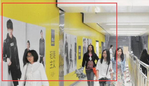 昆明市地铁1/2号线地铁站通道墙贴广告
