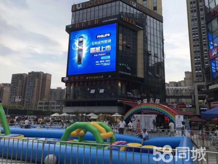 成都市驷马桥金科星耀天都LED广告位-易播网