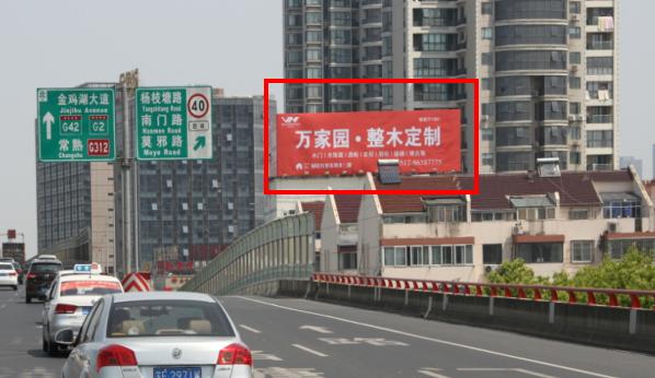 苏州市姑苏区东环高架家乐福旁写字楼楼顶大牌广告