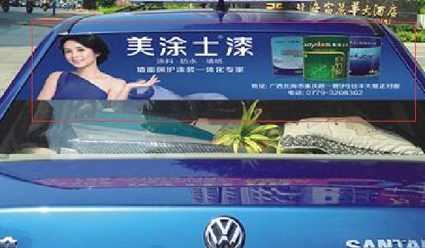 北海市出租车后视窗广告