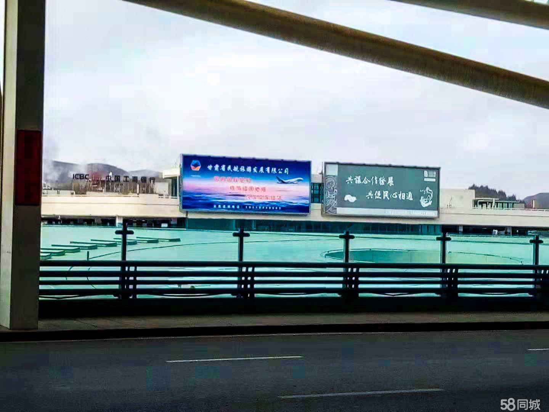 兰州中川机场大牌和包柱广告位招商出租