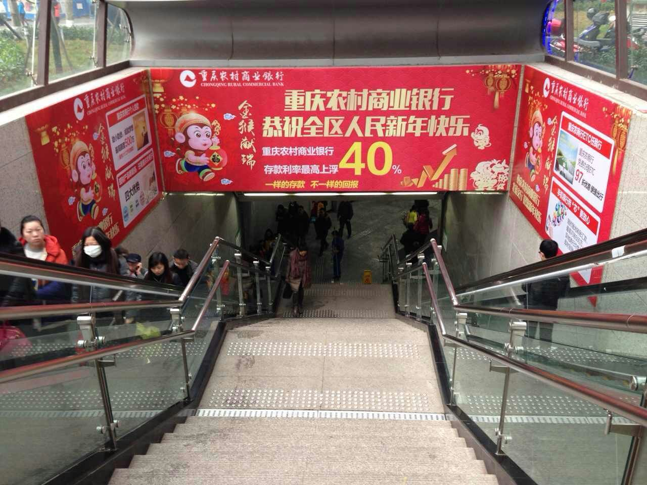 重庆市地铁6号线出口通道墙贴广告-易播网