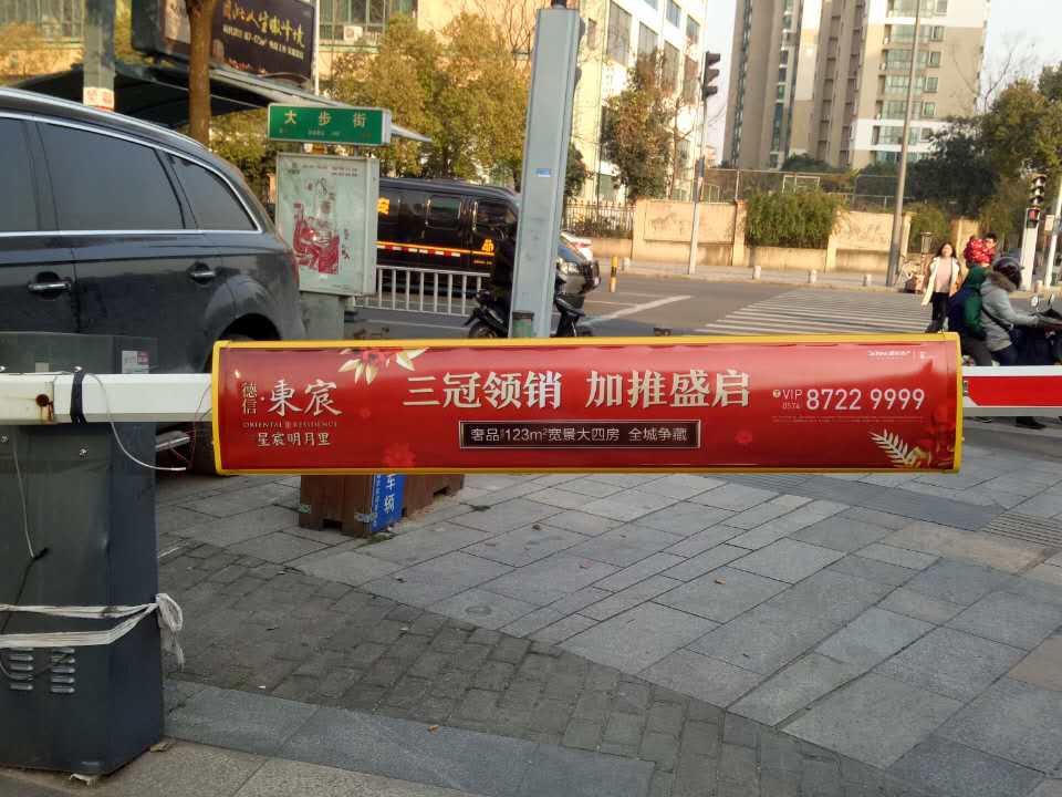 宁波社区商务楼小道闸广告-易播网