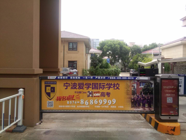 宁波户外媒体广告-易播网