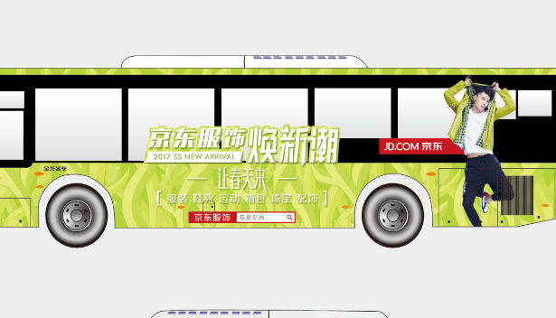 德阳市绵竹公交车车身广告