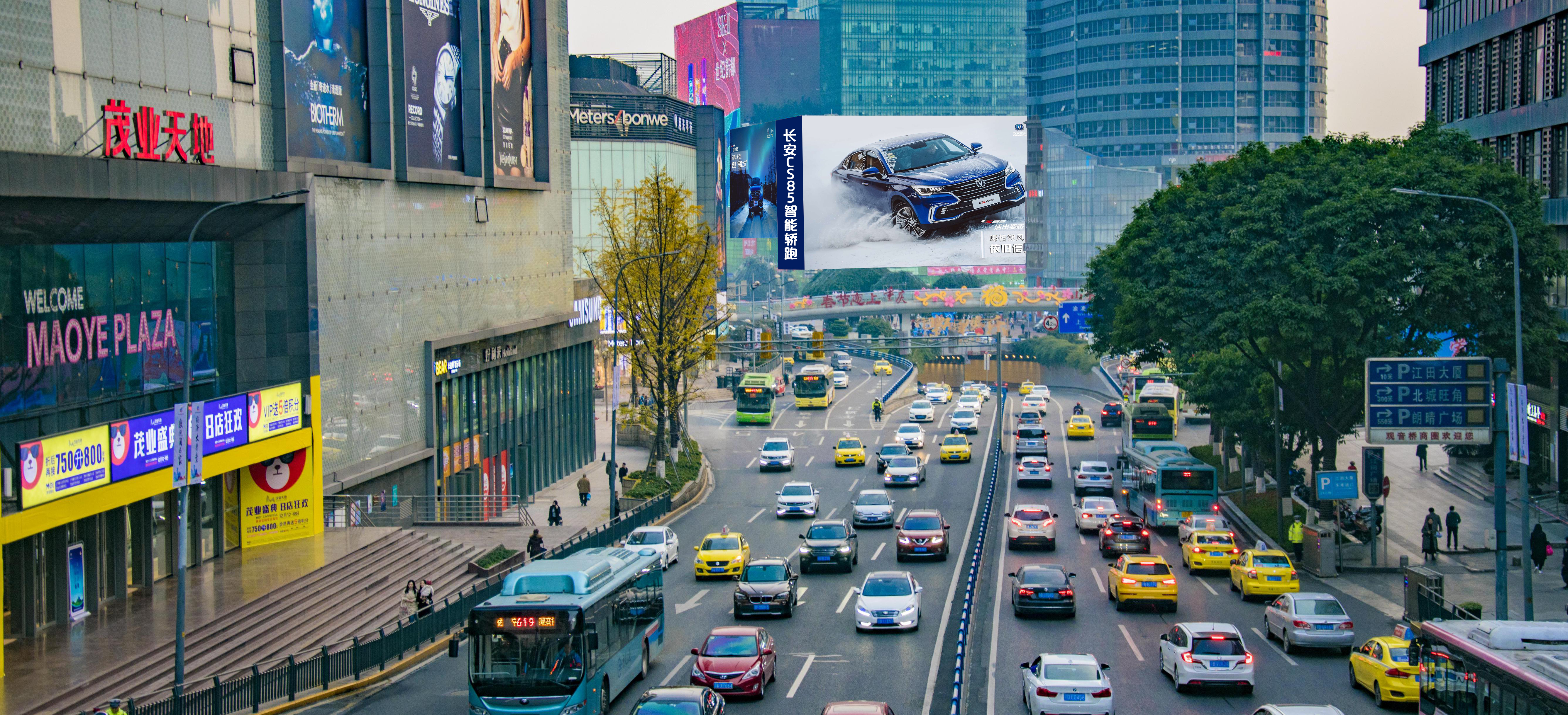 重庆市观音桥步行街苏宁电器外墙LED广告(地标3788--亚洲第一巨幕)-易播网