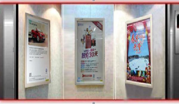 内江市电梯轿厢框架广告