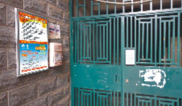 宜宾市区及郊县社区单元门口消防宣传牌广告位