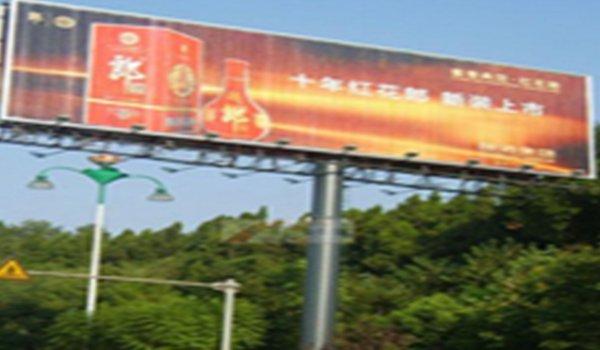 遂宁市遂回高速连接线入口100m处单立柱广告位